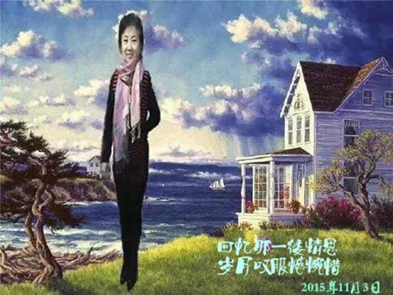 李佼娉自拍生活照抠图配风景写真 ( 1)_图1-10