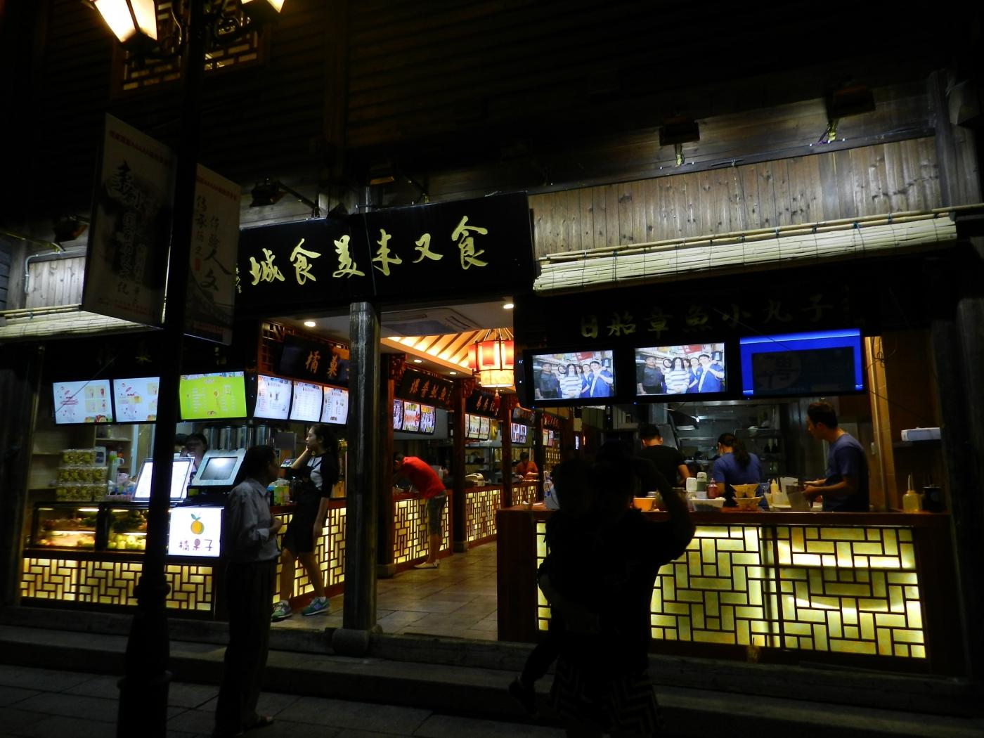 【汉良子】福州三坊七巷夜景(