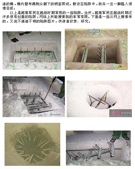 民兵地雷爆破教材_图1-113