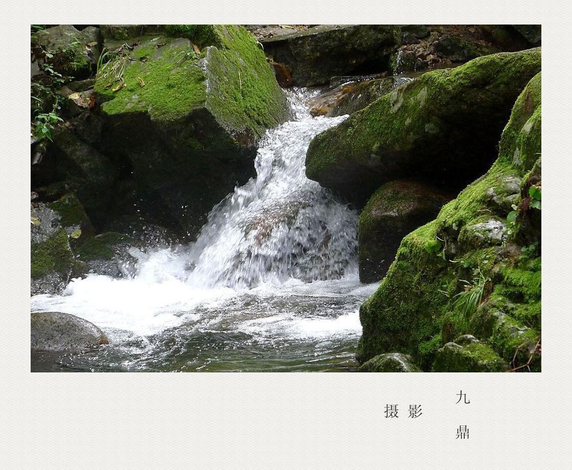 摄影  小 溪_图1-1