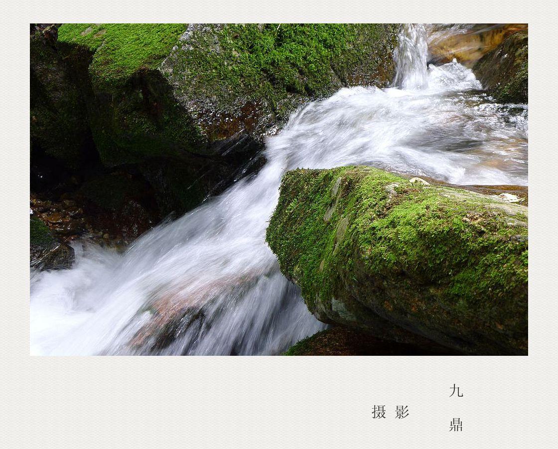 摄影  小 溪_图1-2