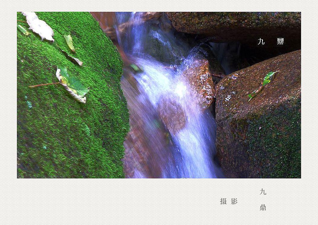 摄影  小 溪_图1-6