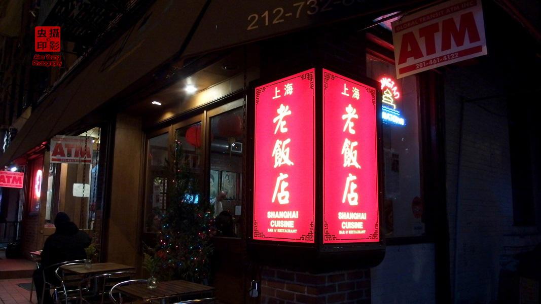 【攝影蟲】紐約市華埠的晚上2016_图1-23