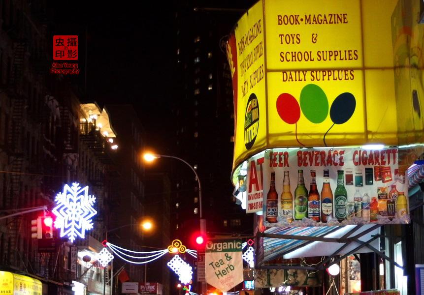 【攝影蟲】紐約市華埠的晚上2016_图1-21