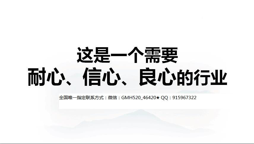 创代业购_图1-2