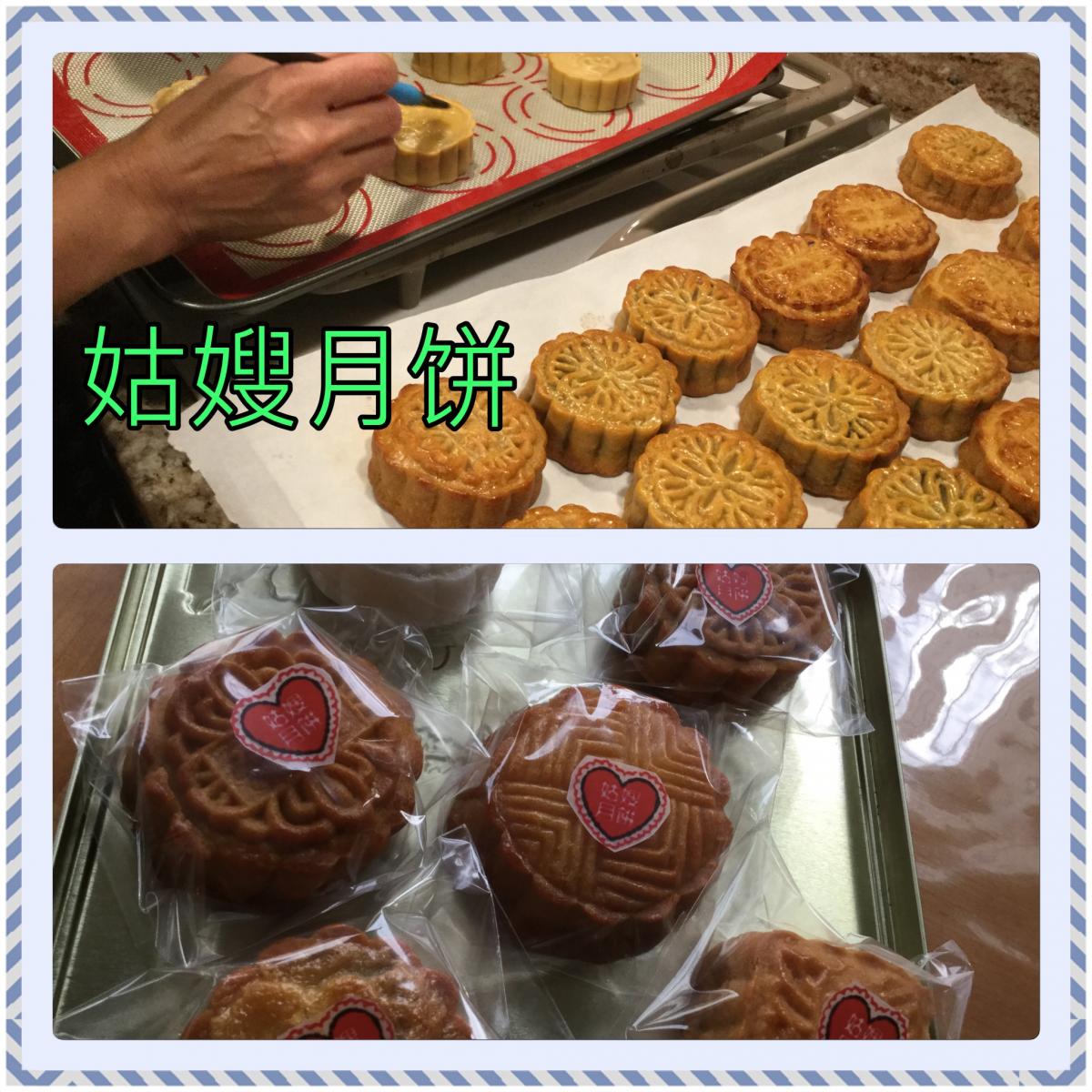 《心芽》美食贺新春_图1-4
