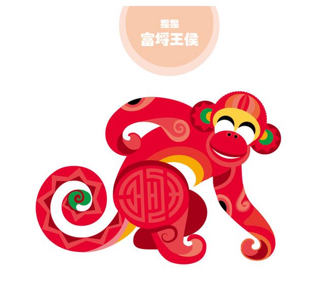 美美的美猴王_图1-2