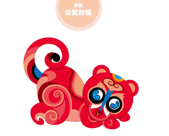 美美的美猴王_图1-8
