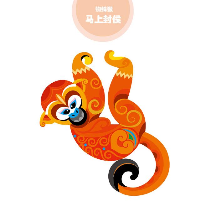 美美的美猴王_图1-7