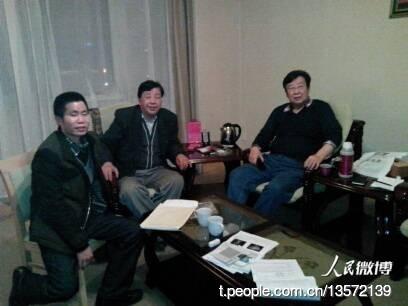 靳光祥与诺贝尔奖获得者屠呦呦为啥研究低温技术用于疾病治疗 ... ..._图1-2