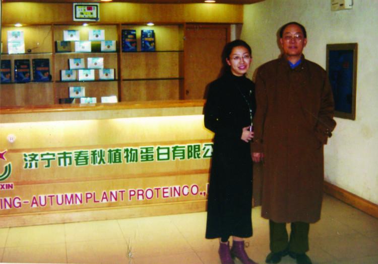 靳光祥与诺贝尔奖获得者屠呦呦为啥研究低温技术用于疾病治疗 ... ..._图1-4