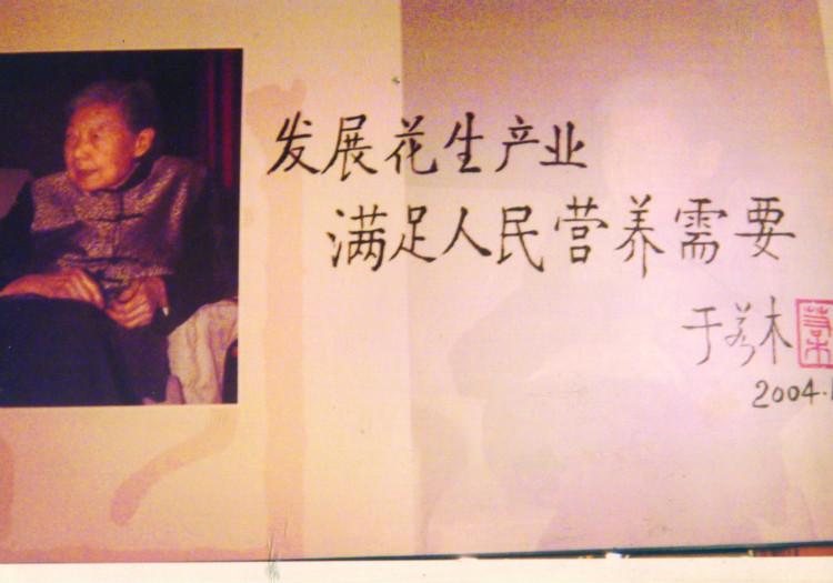 """""""中国医师节""""为啥选定每年8月19日与尿毒症在中国暴发 ..._图1-5"""