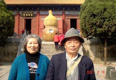 纪念伟大的父亲曹敬大人-曹博士_图1-5
