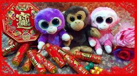 三猴拜年、猴年吉祥