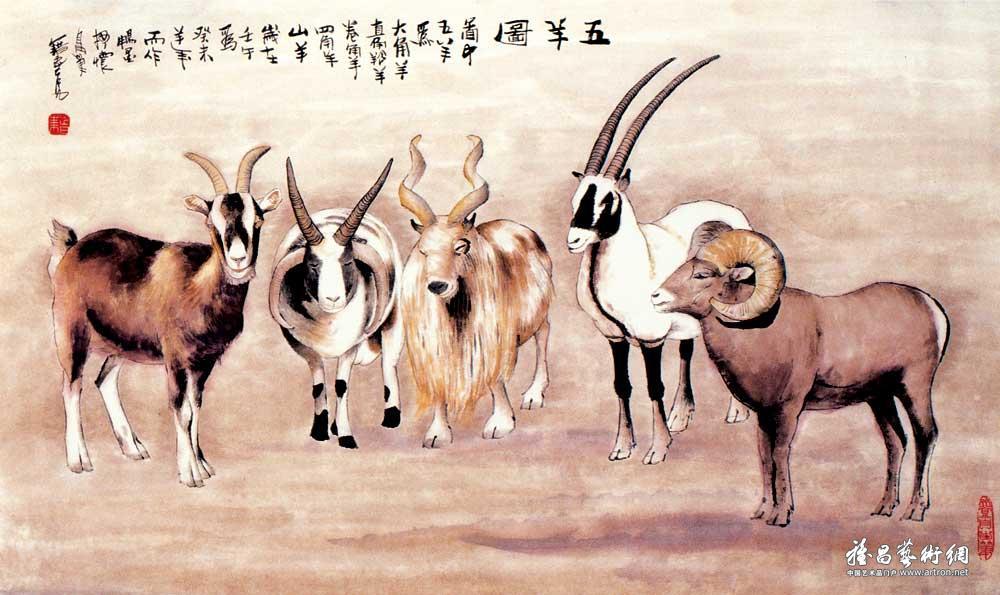 【四格照片】五羊雕像_图1-4
