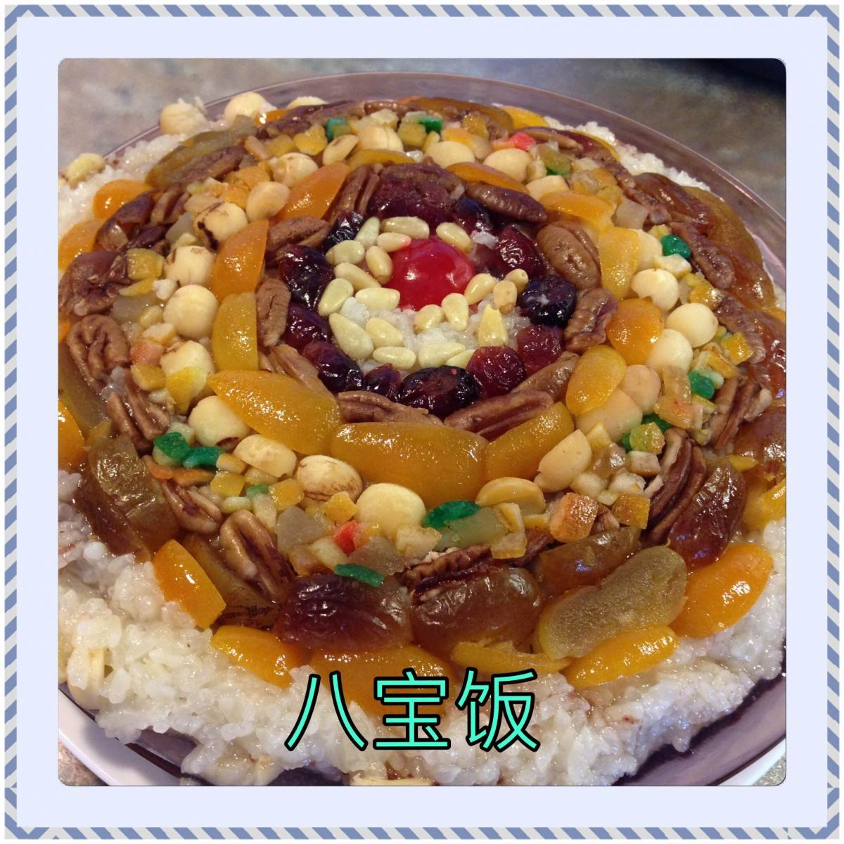 《心芽》舌尖贺猴年_图1-10