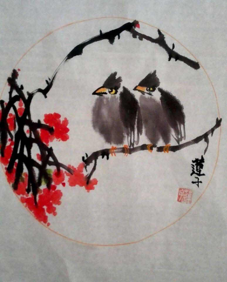 张炳瑞香诗画_图1-2