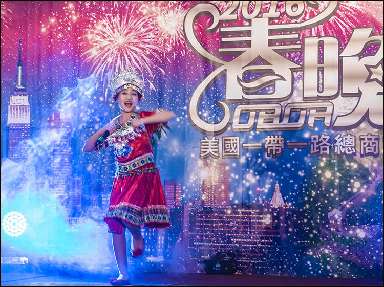 【star8拍攝】一带一路總商会春晚表演花絮(二)_图1-10