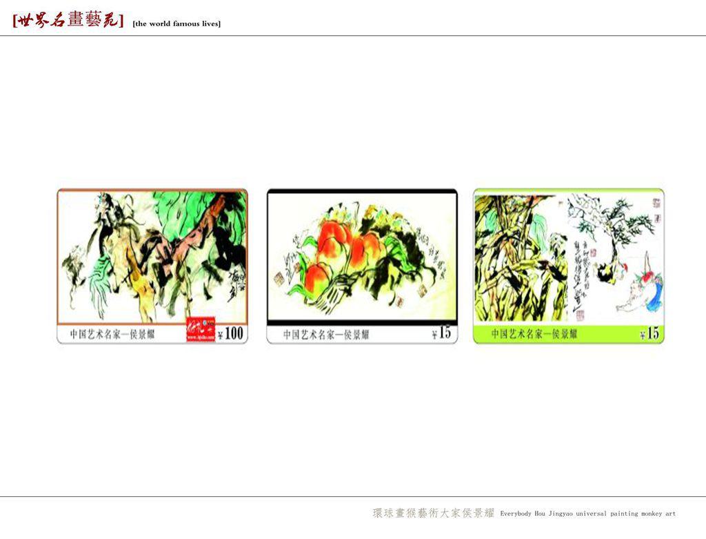 侯景耀国画艺术_图1-5