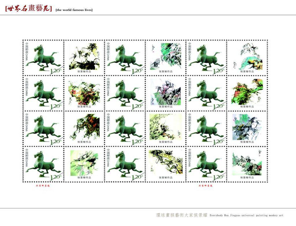 侯景耀国画艺术_图1-4
