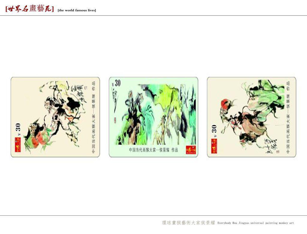 侯景耀国画艺术_图1-14