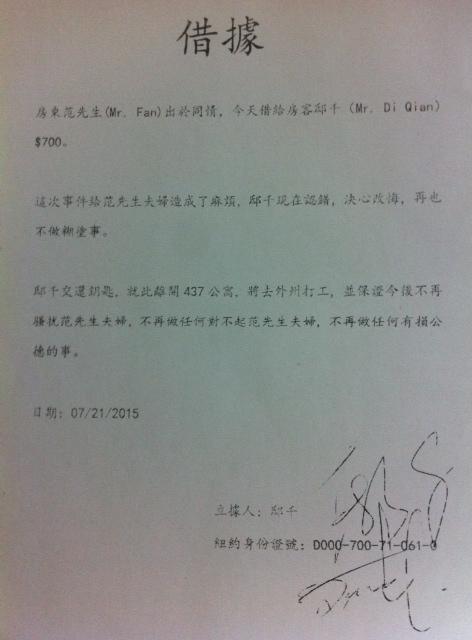 美国赌场的华人百态_图1-2