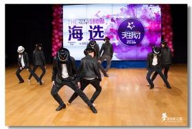 〖梦游摄影〗Beat lt-2016《天生我才》舞蹈