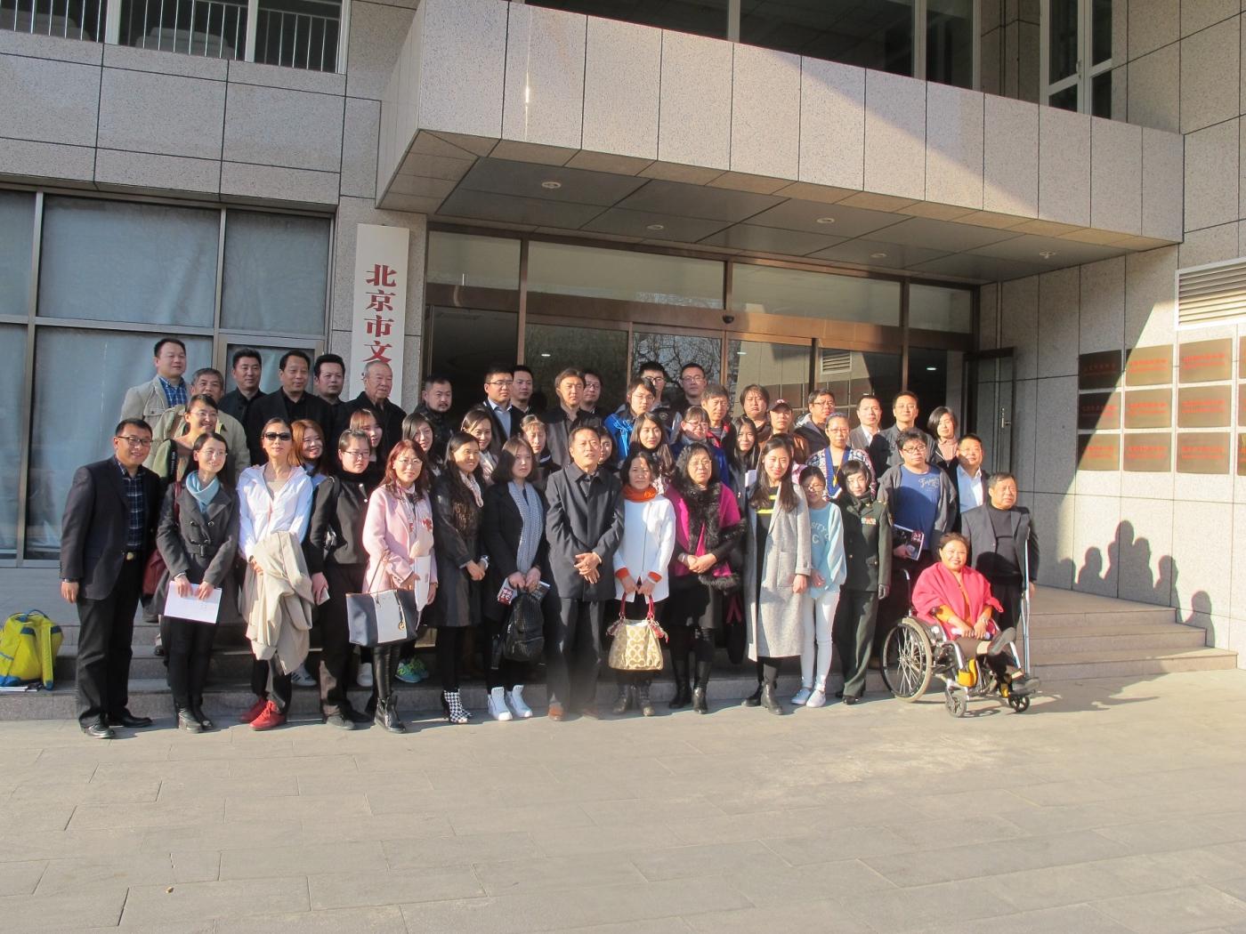 加入北京作家协会随笔_图1-1