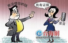 赌徒借钱寻常事 须防赌徒邸千赖债谋害借钱人_图1-2