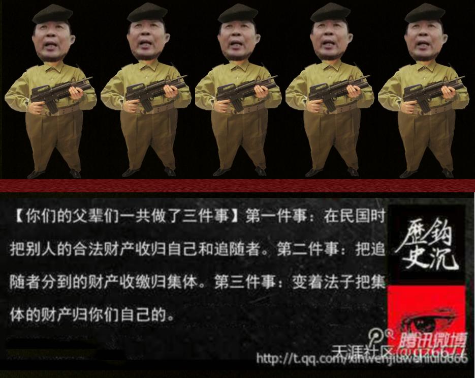 """罗援们为啥嚷嚷""""要战斗""""_图1-1"""
