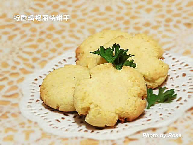 柠香玛格丽特小饼_图1-1