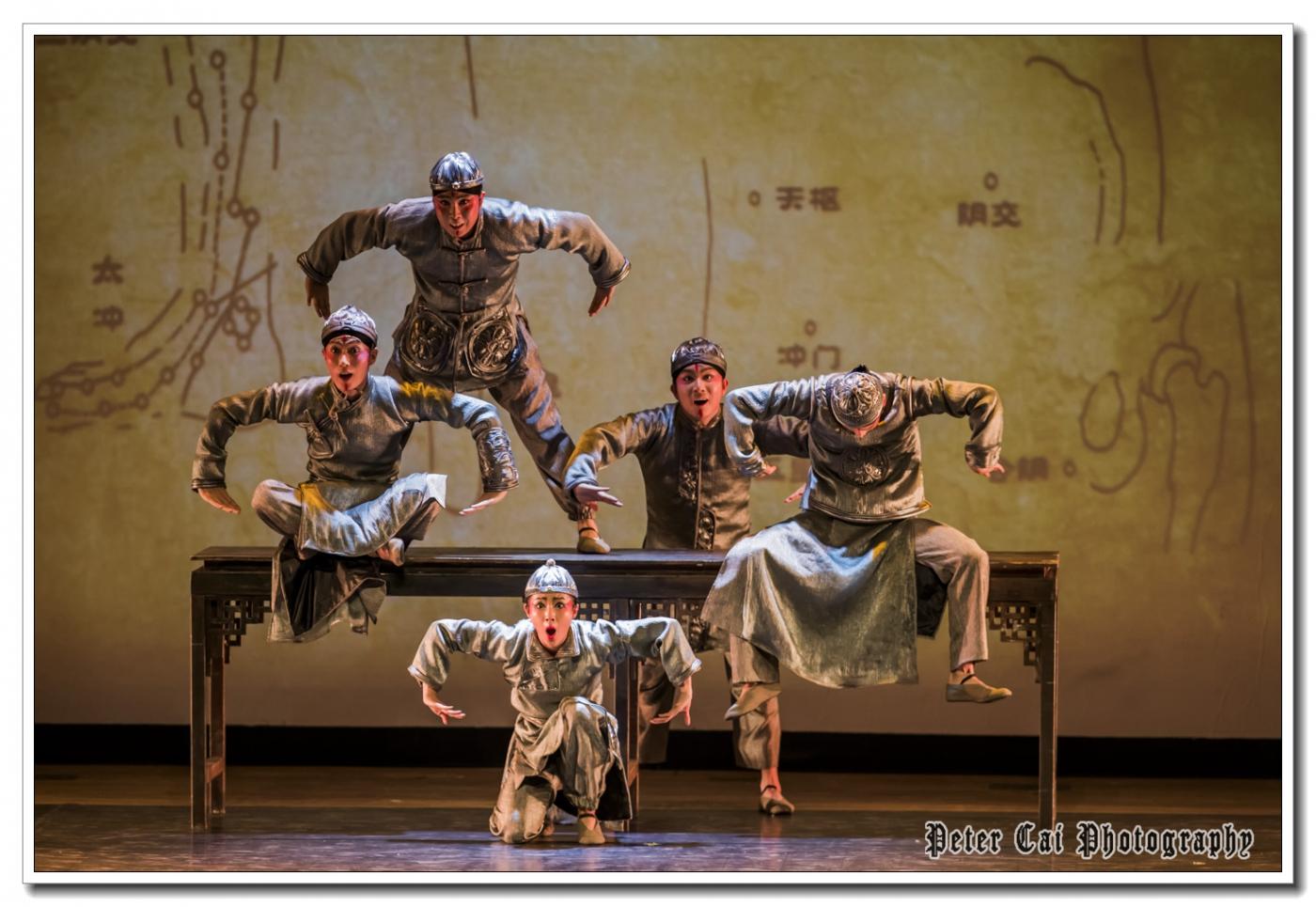 东方歌舞, 《国色》天香_图1-29
