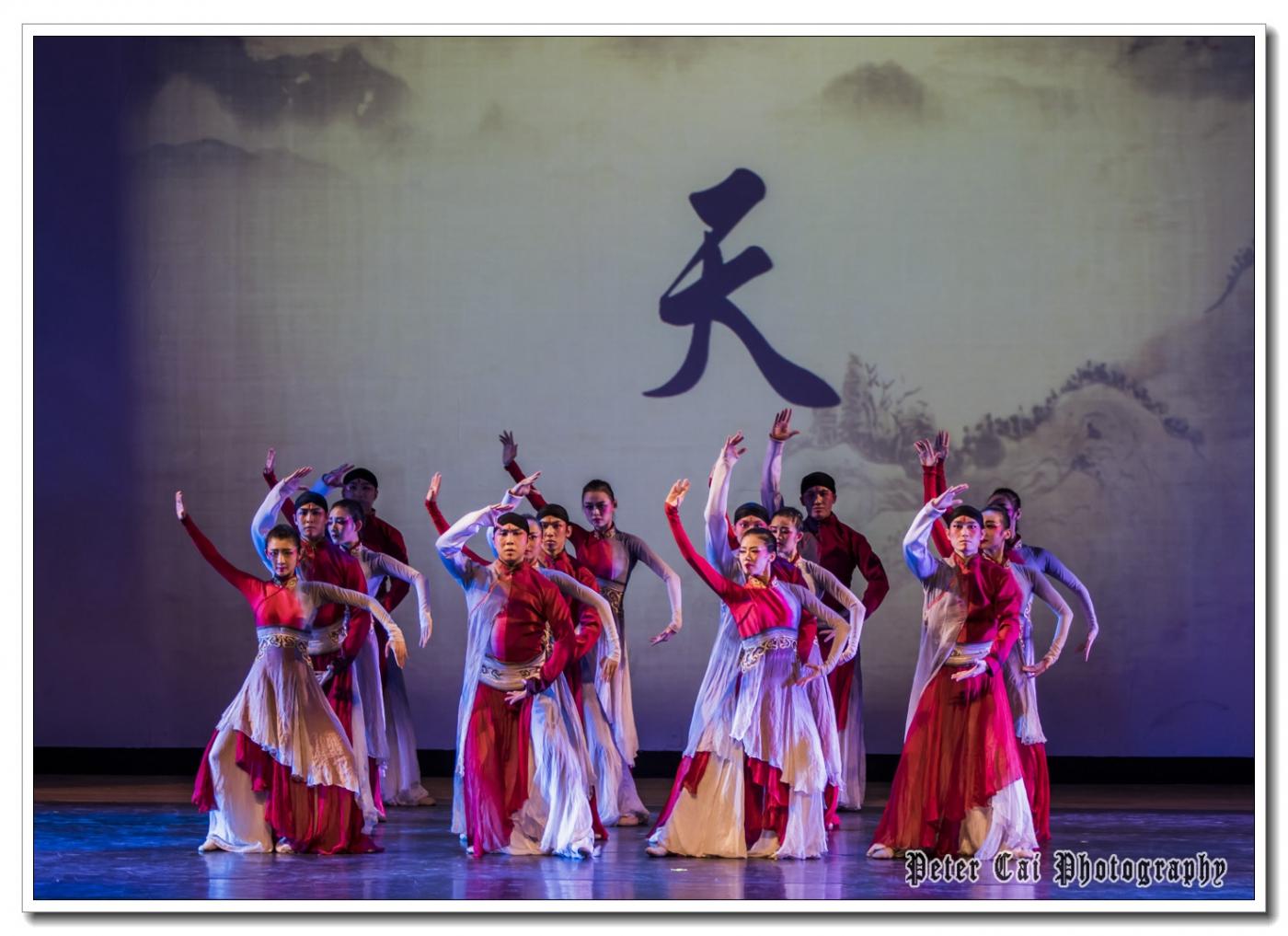 东方歌舞, 《国色》天香_图1-35