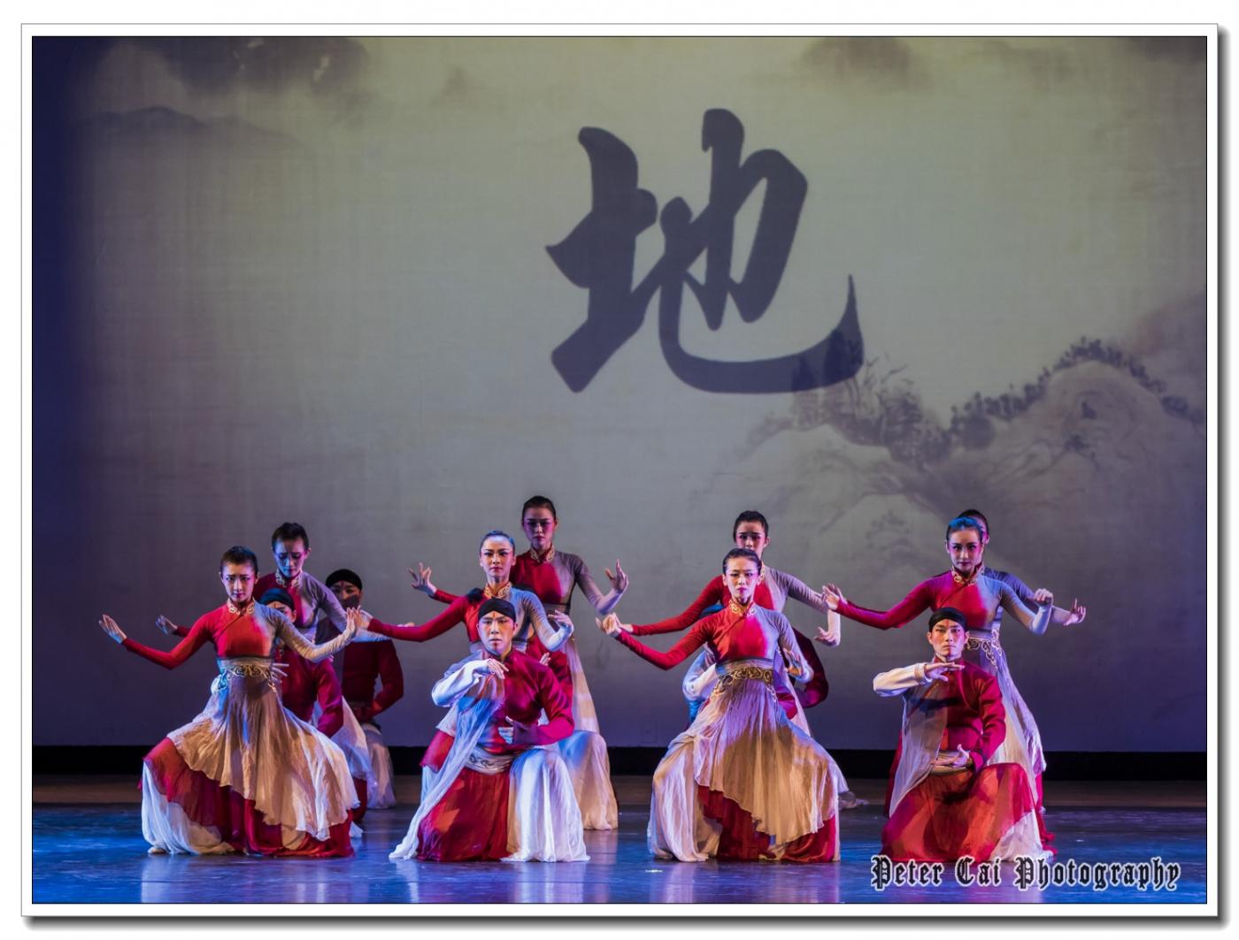 东方歌舞, 《国色》天香_图1-36