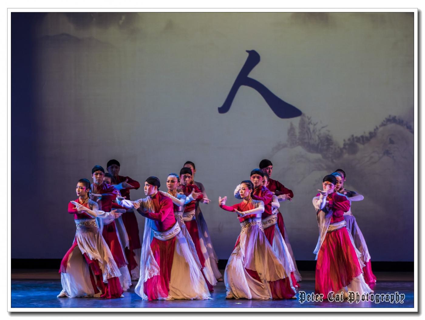 东方歌舞, 《国色》天香_图1-37