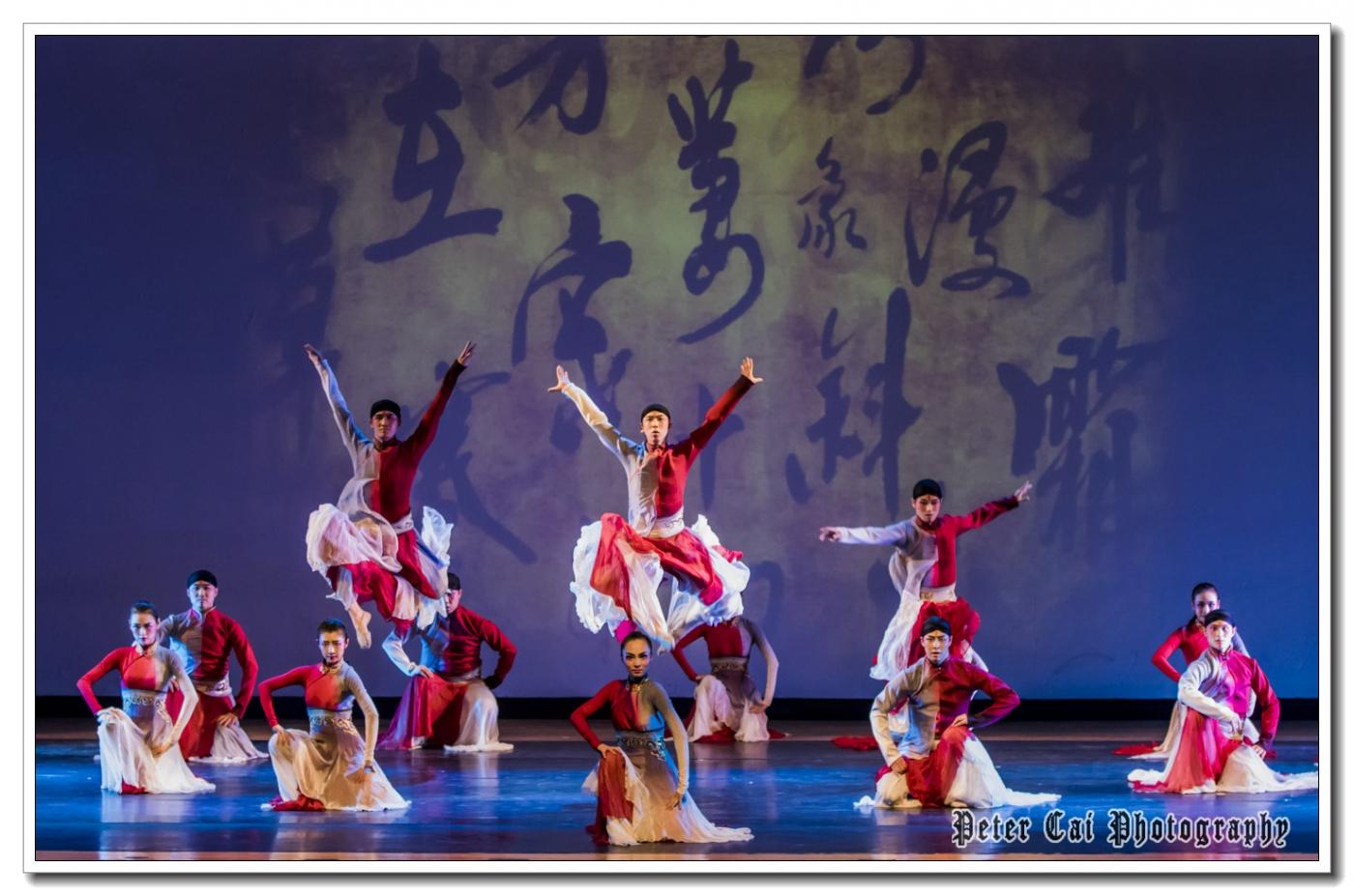 东方歌舞, 《国色》天香_图1-43