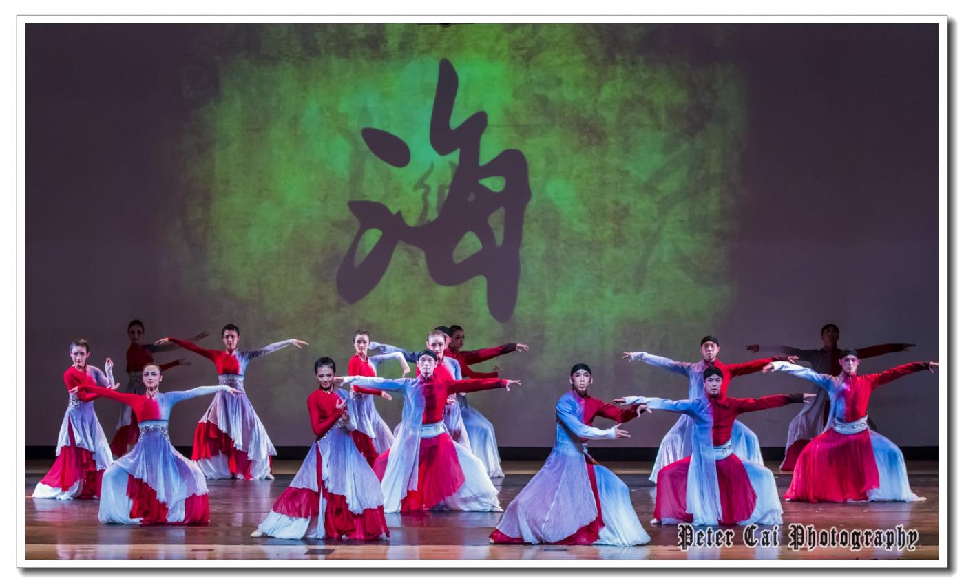 东方歌舞, 《国色》天香_图1-40