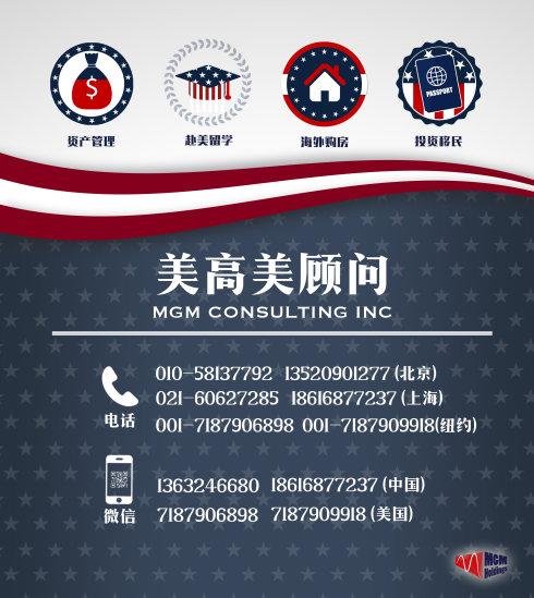 美国一带一路总商会与郭氏集团、中国三迪控股有限公司、新威国际控股有限公司进行商务 ..._图1-2