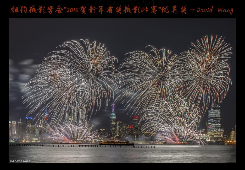 """纽约摄影学会""""2016贺新年有奖摄影比赛"""" 赛果_图1-7"""