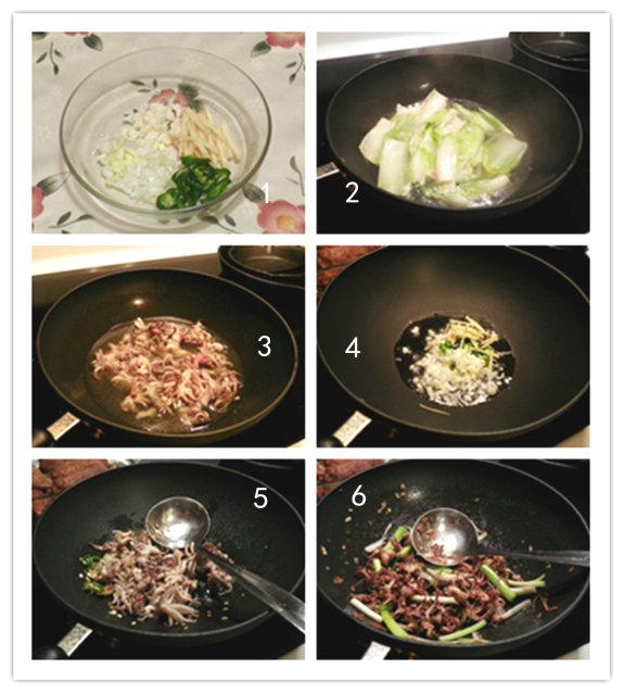 味极鱿鱼须_图1-2