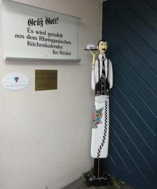 2015游记(6)莱茵河边的酒乡文化与德国国王湖_图1-14