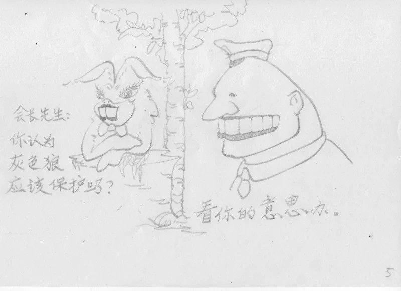 小駱駝與章魚佬_图1-5