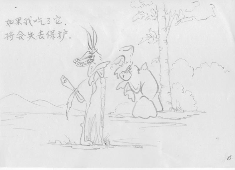 小駱駝與章魚佬_图1-6