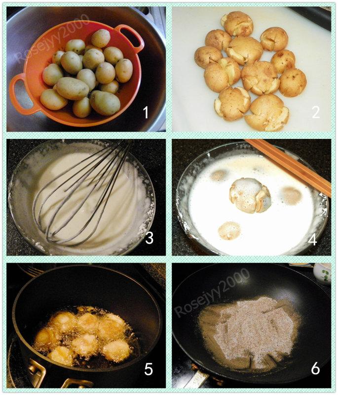 酥炸荷兰小土豆_图1-2