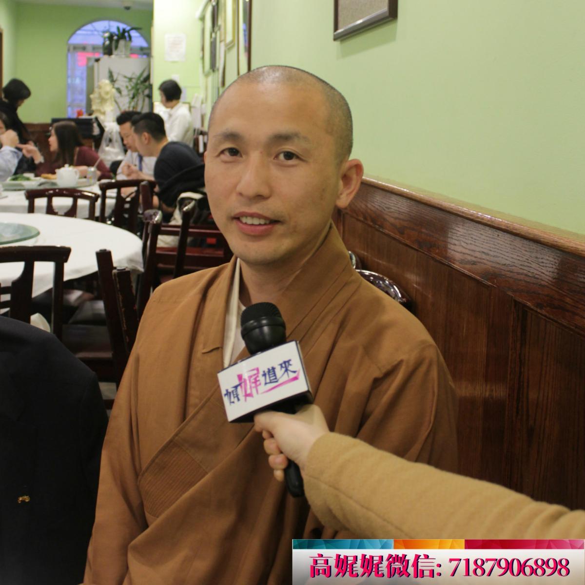 南少林寺首任方丈常定法师美国传佛_图1-3