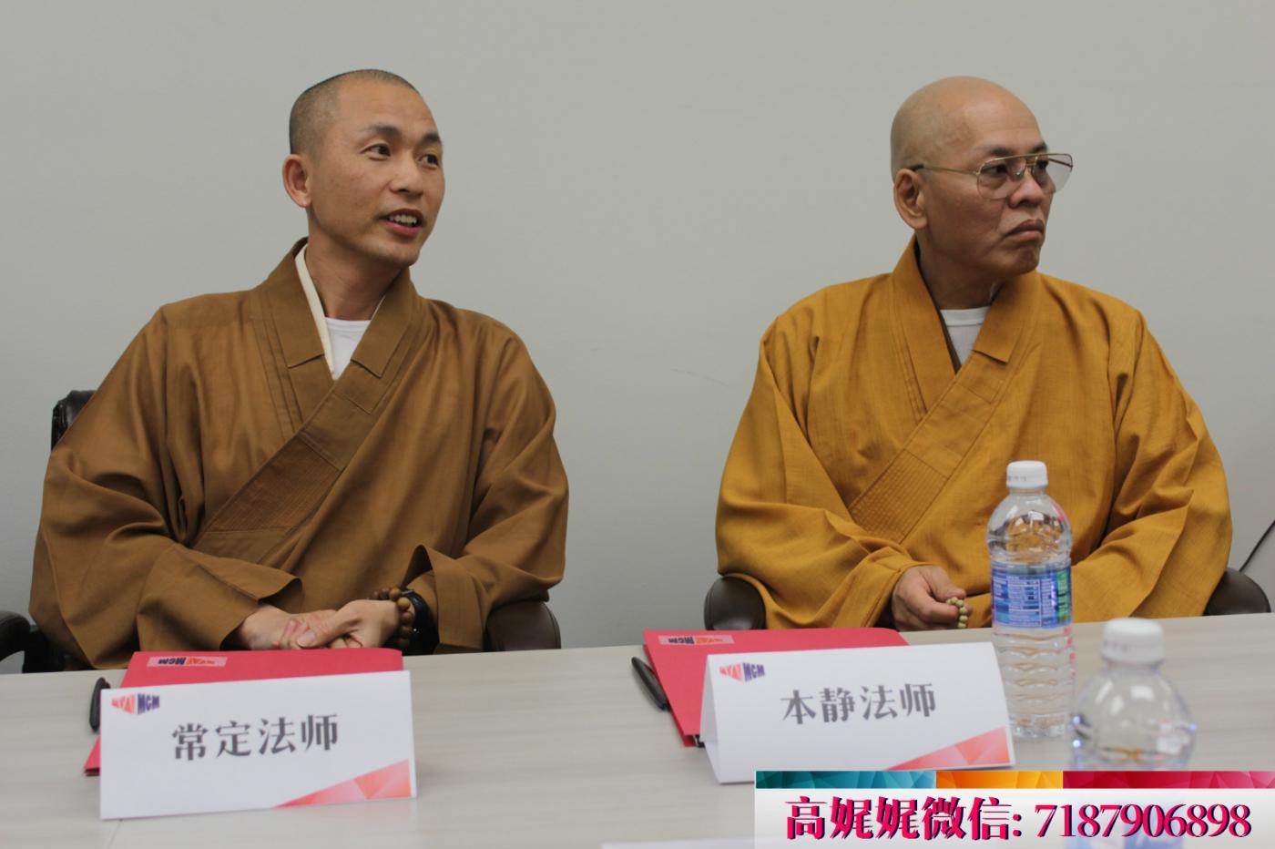 南少林寺首任方丈常定法师美国传佛_图1-10