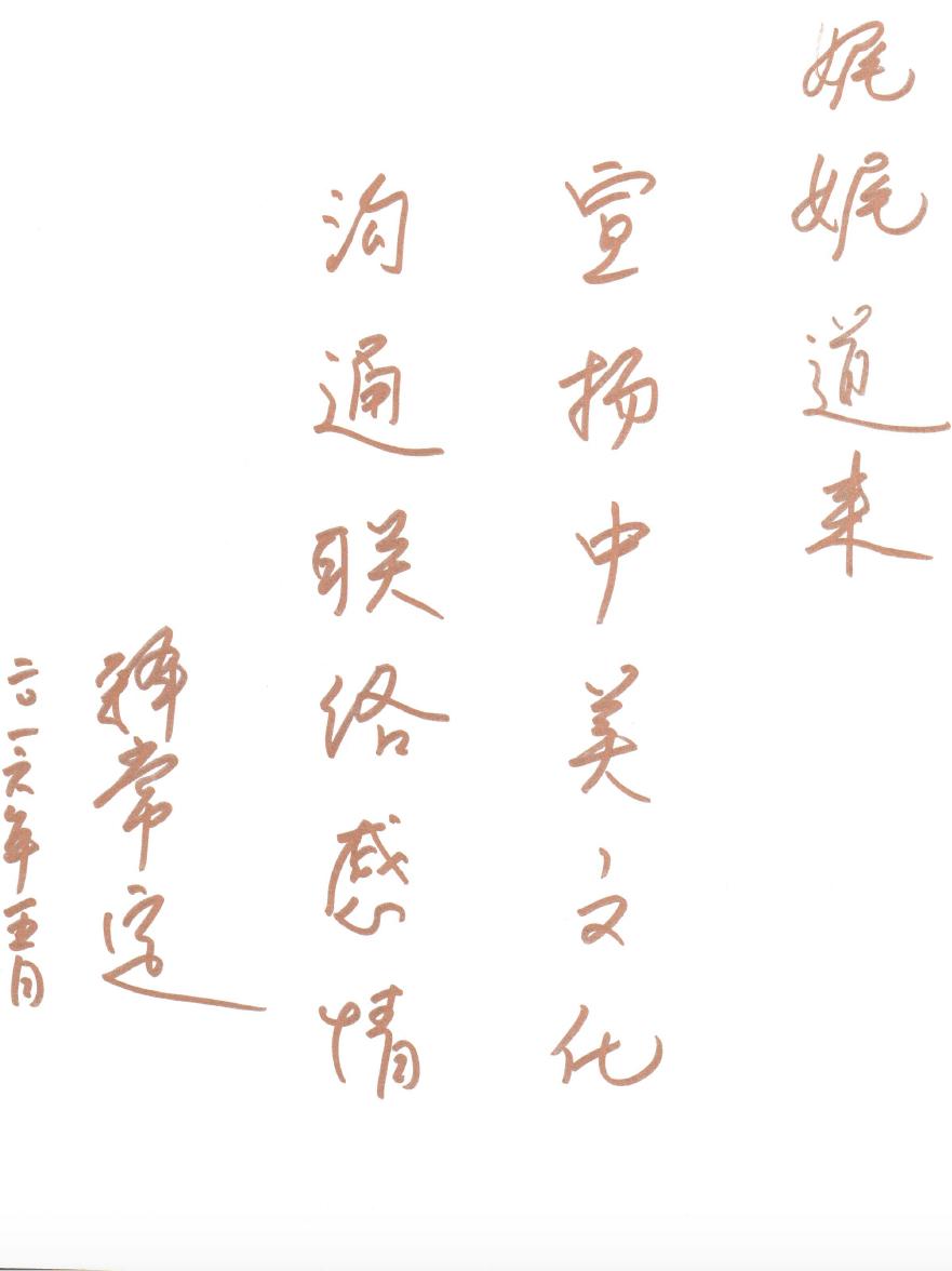 南少林寺首任方丈常定法师美国传佛_图1-15