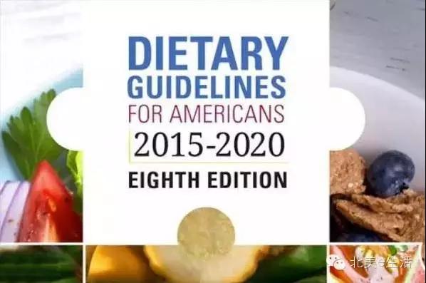美国政府修改了40年以来的错误:胆固醇有益无害,不再分好坏 ... ..._图1-2