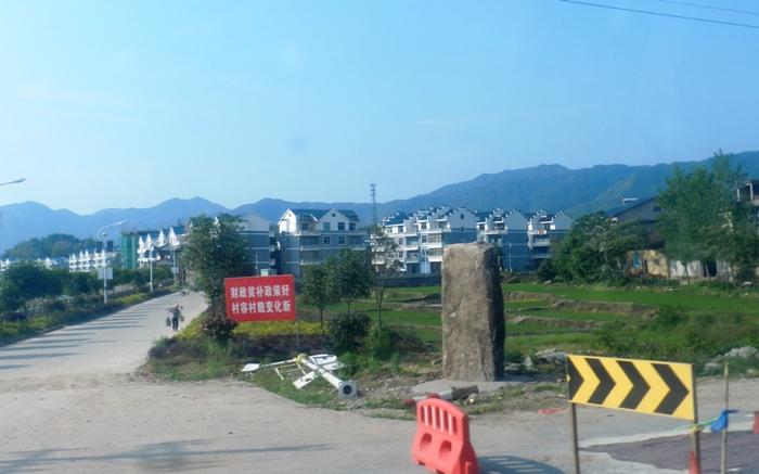 【汉良子】承载乡愁东地方--浦城县水东村(美丽乡村之二十二) ..._图1-2