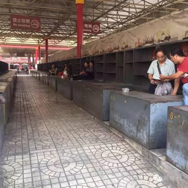 中国最大世界第六文玩市场北京潘家园市场,因搬迁霸王条款引发罢市警方介入抓人 ... . ..._图1-9